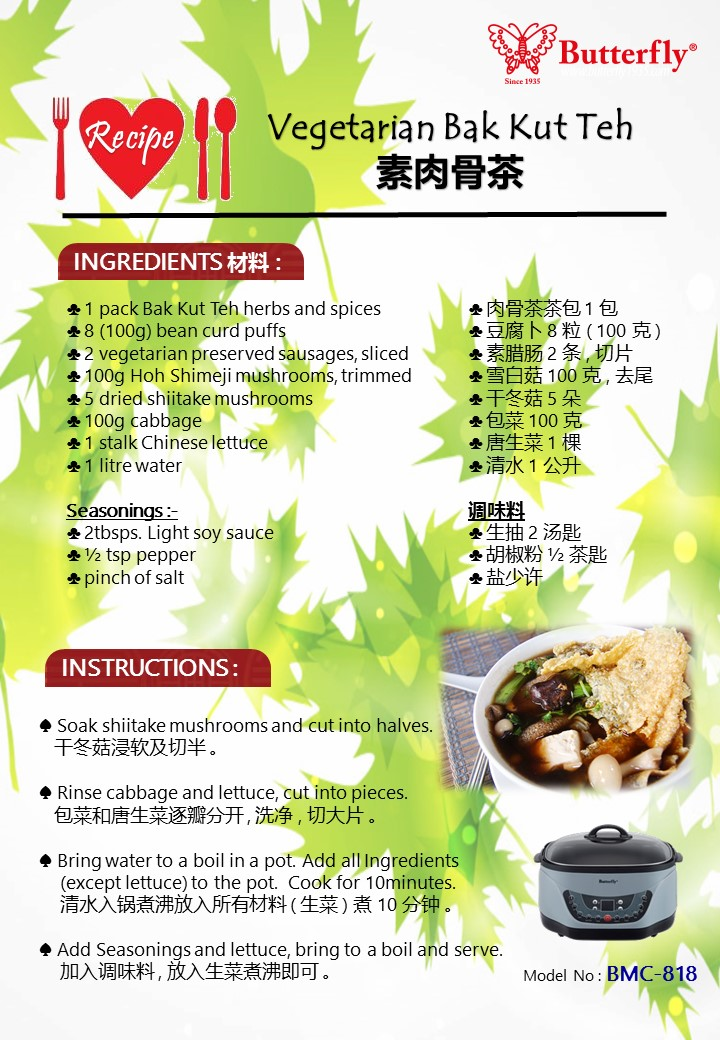 Recipe Vegetarian Bak Kut Teh